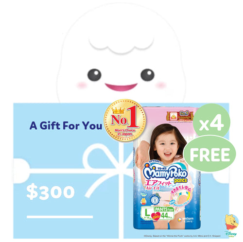 $300 Credits + FREE Carton Pants Girl L44 x 4 Packs