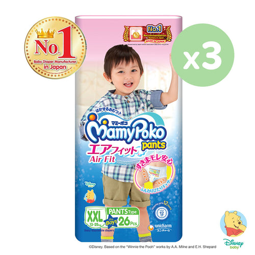 Mamypoko Air Fit Pants Boy - XXL26 x 3 pack
