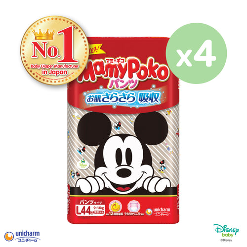 Mamypoko Mickey Pants - L44 x 4 packs
