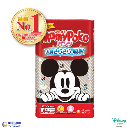 Mamypoko Mickey Pants - L44 x 1 pack