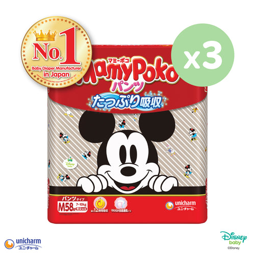 Mamypoko Mickey Pants - M58 x 3 packs