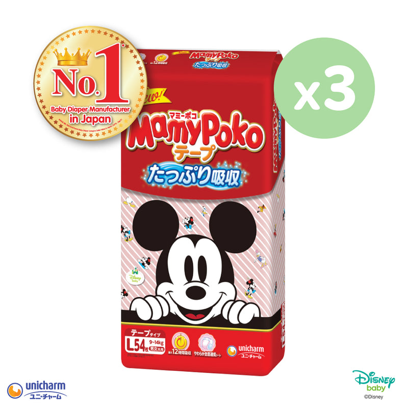 Mickey Tape - L54 x 3 packs