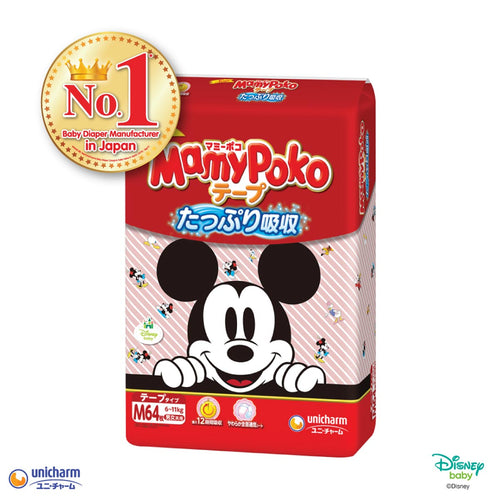 Mickey Tape - M64 x 1 pack