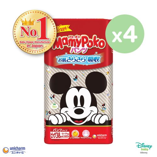 Mamypoko Mickey Pants - XL38 x 4 packs