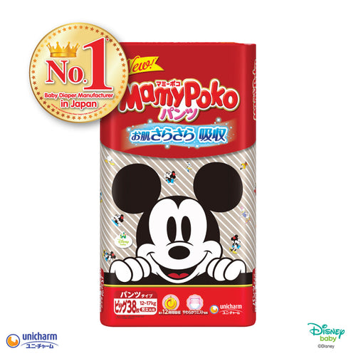 Mamypoko Mickey Pants - XL38 x 1 pack