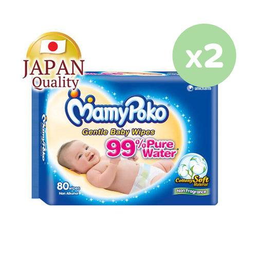 Cottony Soft (Non Fragrance) - 80pc x 2 packs