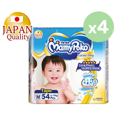 Mamypoko Extra Dry Tape - M54 x 4 packs