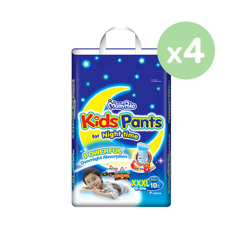 Mamypoko Kids Pants Boy - XXXL10 x 4 packs