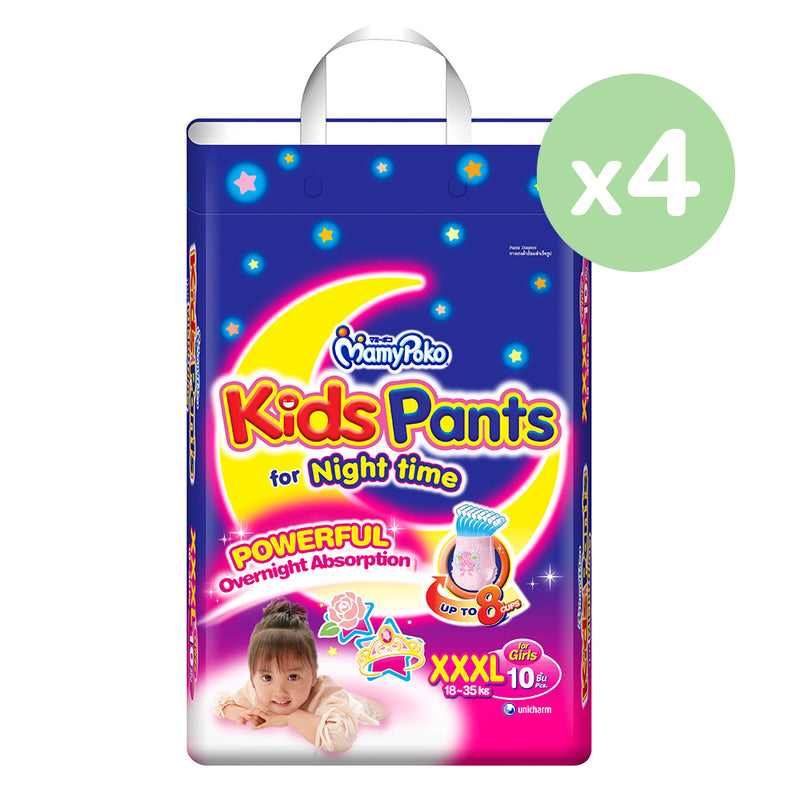 Kids Pants Girl - XXXL10 x 4 packs