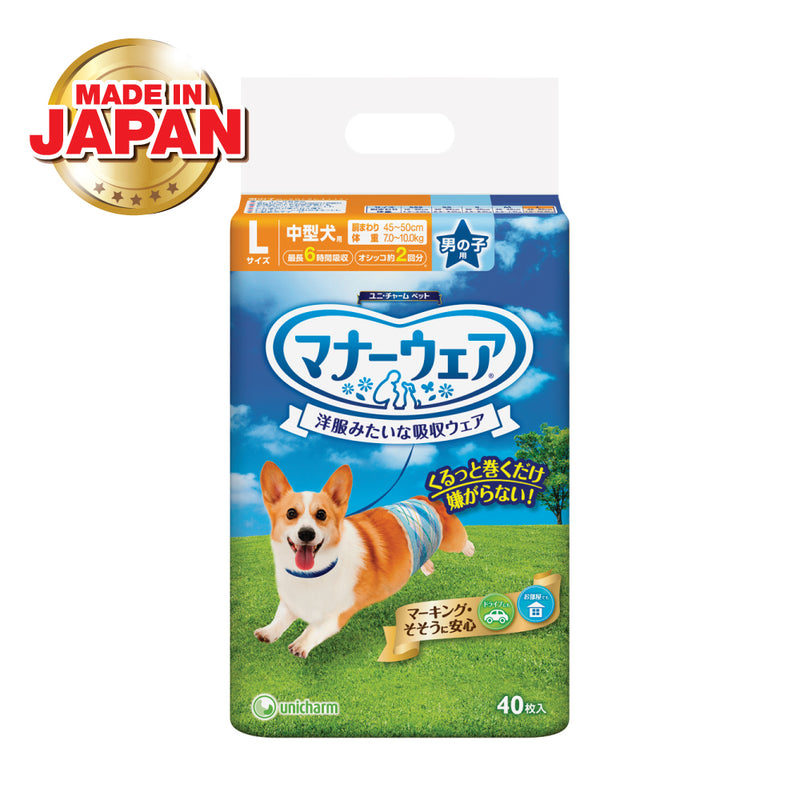 Dog Diapers Male - L40 x 1 pack