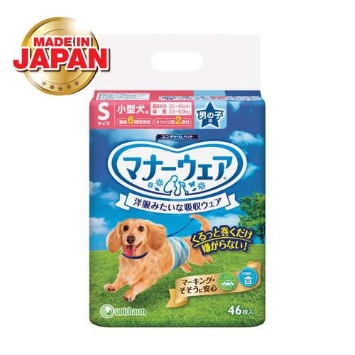 Dog Diapers Male - S46 x 1 pack