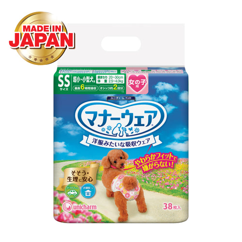 Dog Diapers Female - SS38 x 1 pack