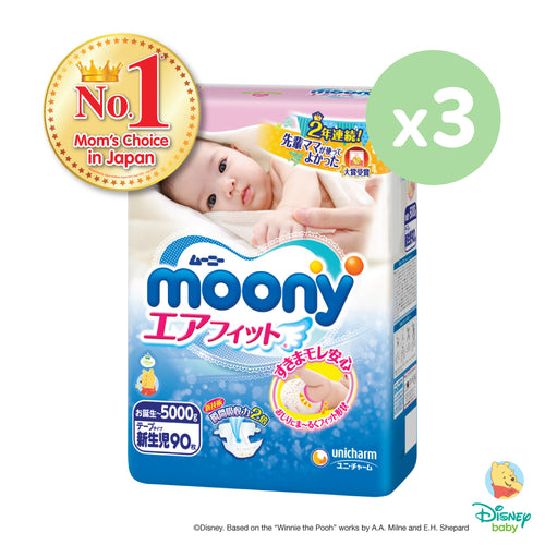 Moony Tape - NB90 x 3 packs