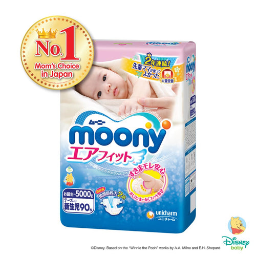 Moony Tape - NB90 x 1 pack