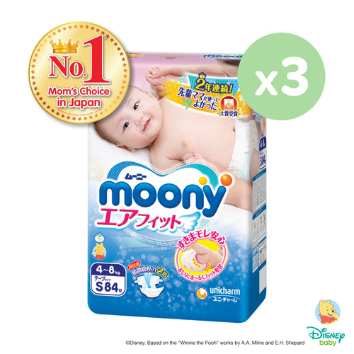 Moony Tape - S84 x 3 packs