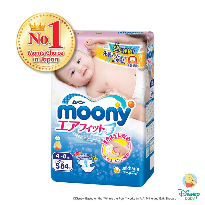 Moony Tape - S84 x 1 pack