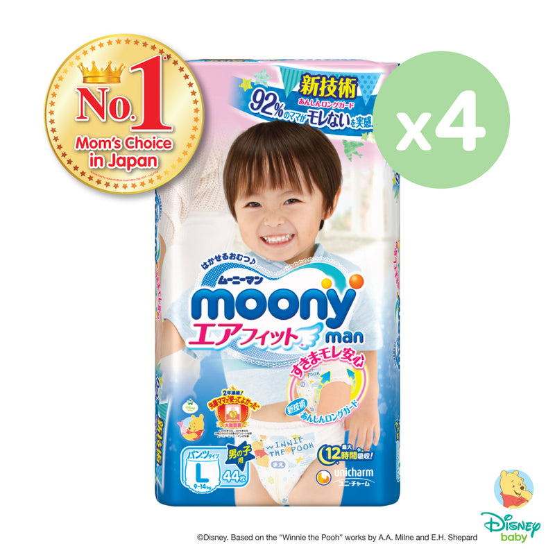 Moonyman Pants Boy - L44 x 4 packs