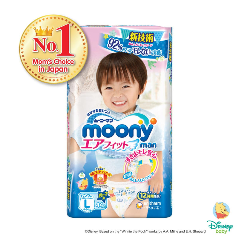 Moonyman Pants Boy - L44 x 1 pack
