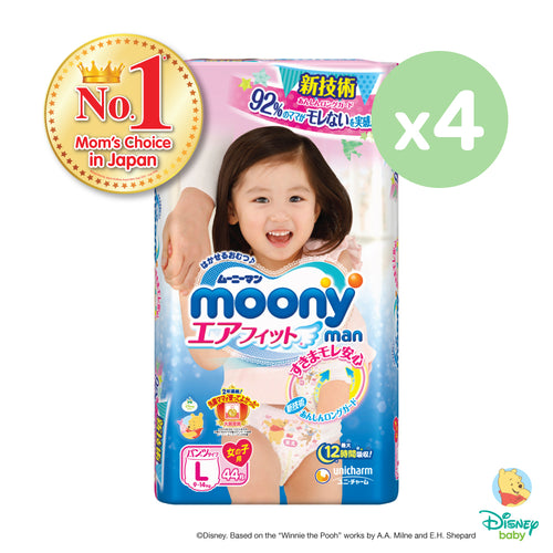 Moonyman Pants Girl - L44 x 4 packs