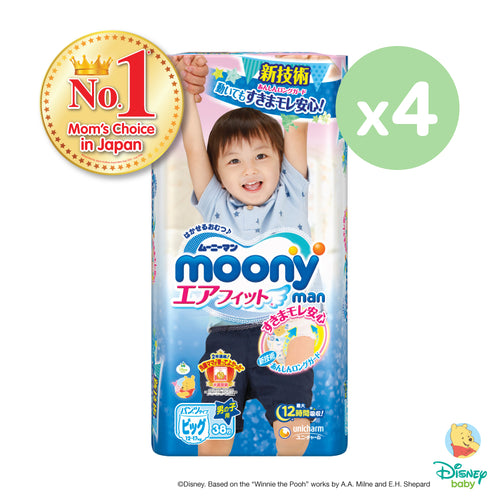Moonyman Pants Boy - XL38 x 4 packs