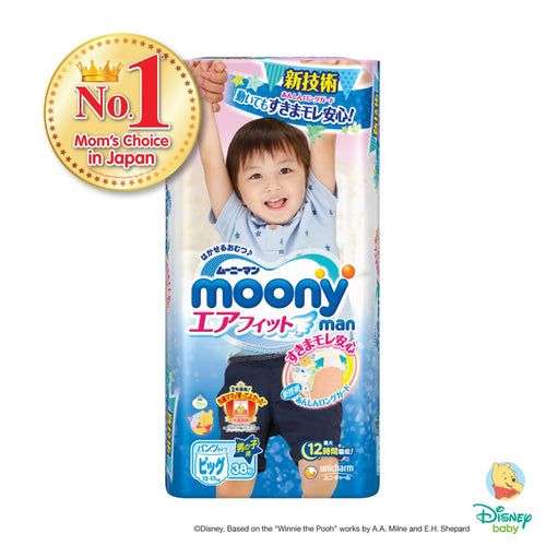 Moonyman Pants Boy - XL38 x 1 pack