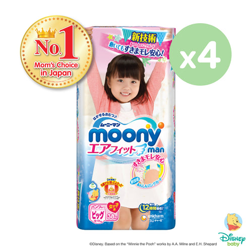 Moonyman Pants Girl - XL38 x 4 packs