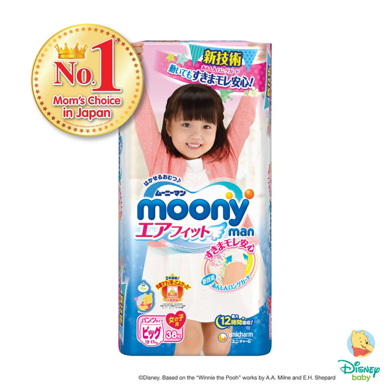 Moonyman Pants Girl - XL38 x 1 pack