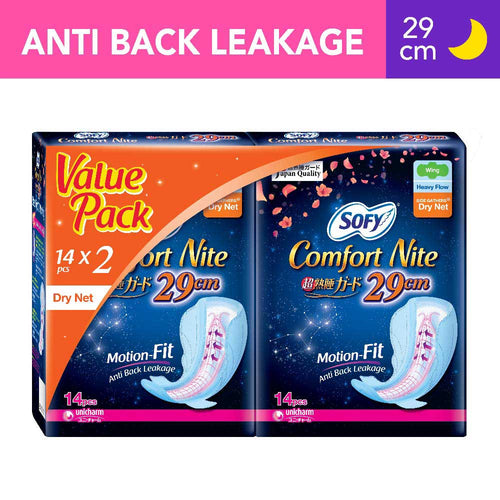 Sofy Side Gathers Night Slim Wing 29cm - 14 x 2 packs (Twin Pack)