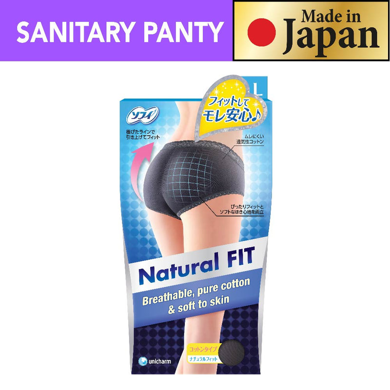 Sofy Ultra Perfect Fit Natural Fit Grey L - 1 x 1 pack