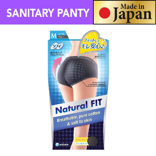 Sofy Ultra-perfect Fit Natural Fit Grey M - 1s