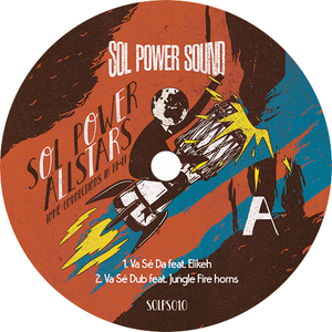 Sol Power All-Stars  / Lomé Connections in Hi-Fi