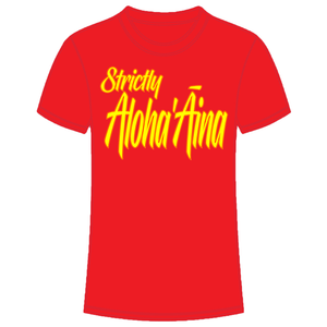 PRE-SALE - E Hui ana Na Moku Shirts - WHILE SUPPLIES LAST