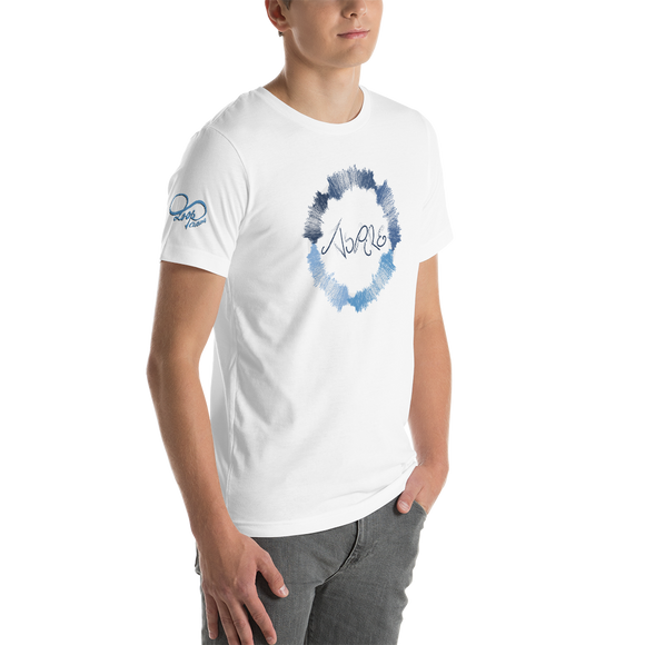 Short-Sleeve Unisex Inspire T (PWDR BLUE)