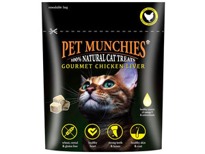 Pet Munchies Chicken Liver Cat Treats 10g