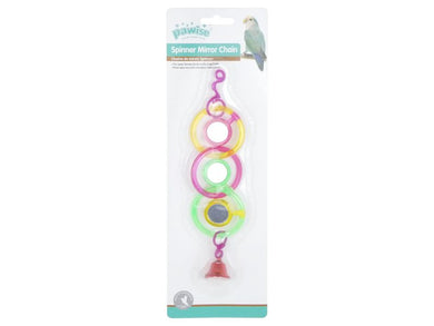 Pawise Spinner Mirror Chain 25cm
