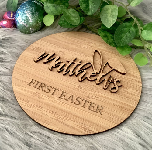 """FIRST EASTER"" 3D MILESTONE PLAQUE"