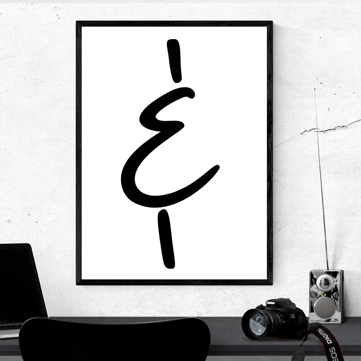 Mary's Ampersand - Art Print