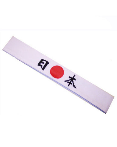 Sushi chef Headband - Symbol as JAPAN in White