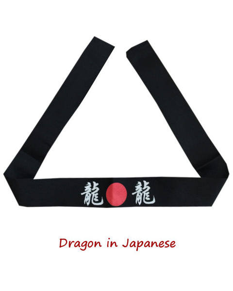 chef headband, dragon headband, black headband, Japanese headband
