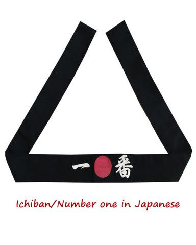 Ichiban Number One Japanese headband, Japanese Headband