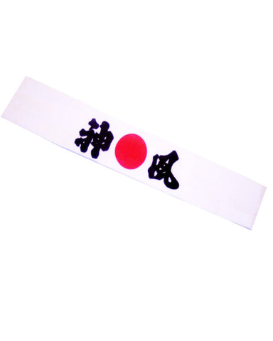 Sushi chef Headband - Japanese Symbol STRONG in White
