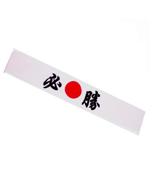 Japanese headband, hibachi chef headband, headband