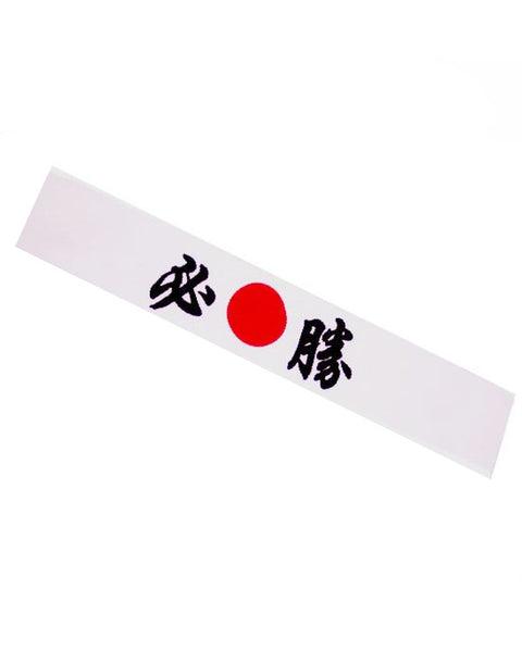 Japanese Hachimaki, sushi chef headbands, hibachi chef headbands
