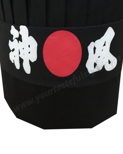 hibachi chef hat sets, hibachi chef hat set, Teppan chef hat set