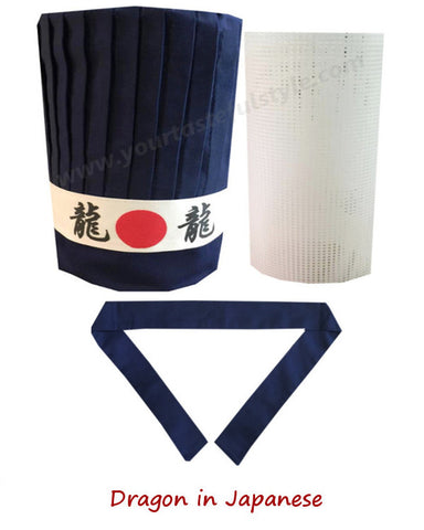 Navy Blue chef tall hat set, Teppanyaki chef tall hat set
