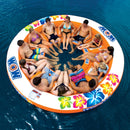 Stadium Islander 12-person Water Floating Party Island - Kids Eye Candy