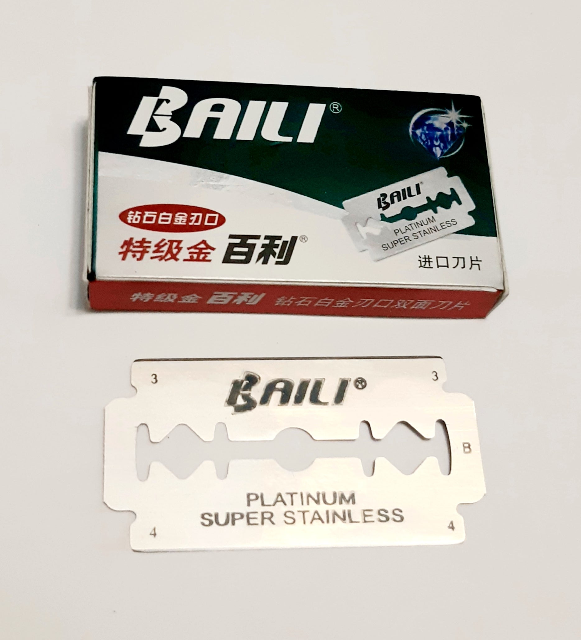 Baili Razor Blade Pack of 5 Platinum Steel