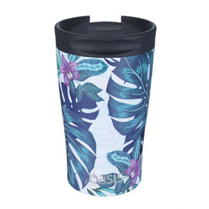 Oasis 350ml Double Wall Insulated Travel Cup