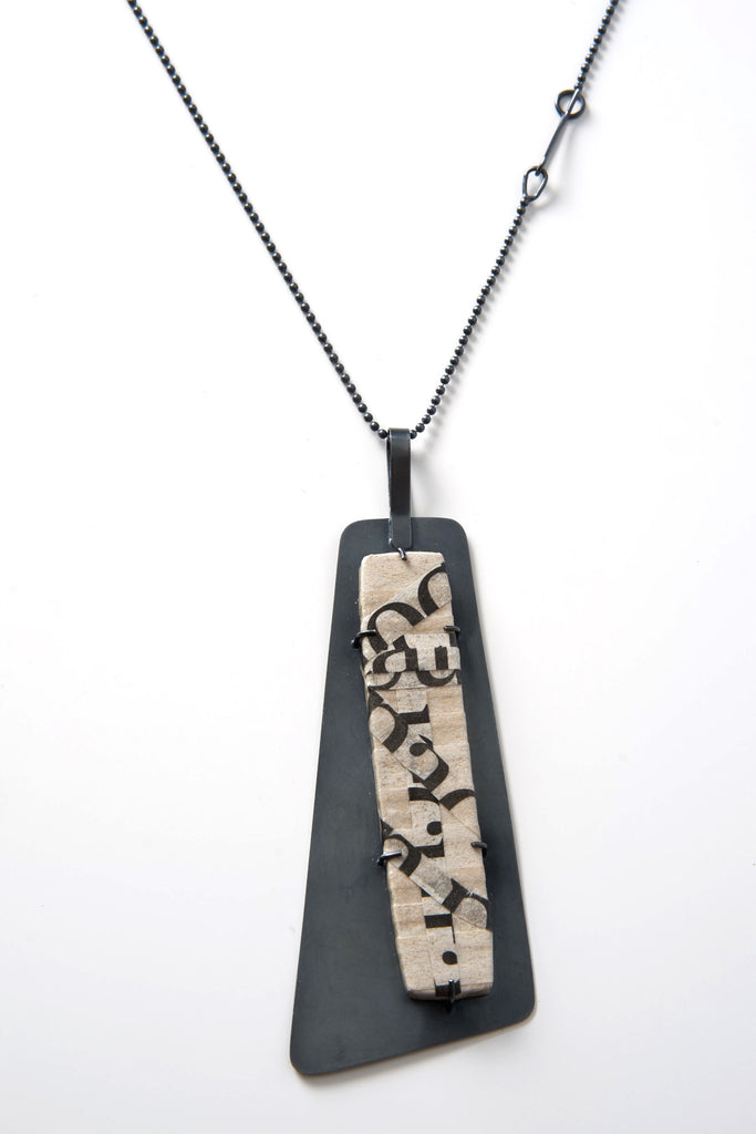 Echo Stone Necklace