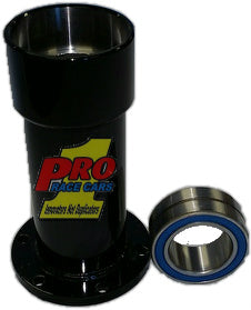 DMI Quick Change Tube Complete W/ Bearing Right